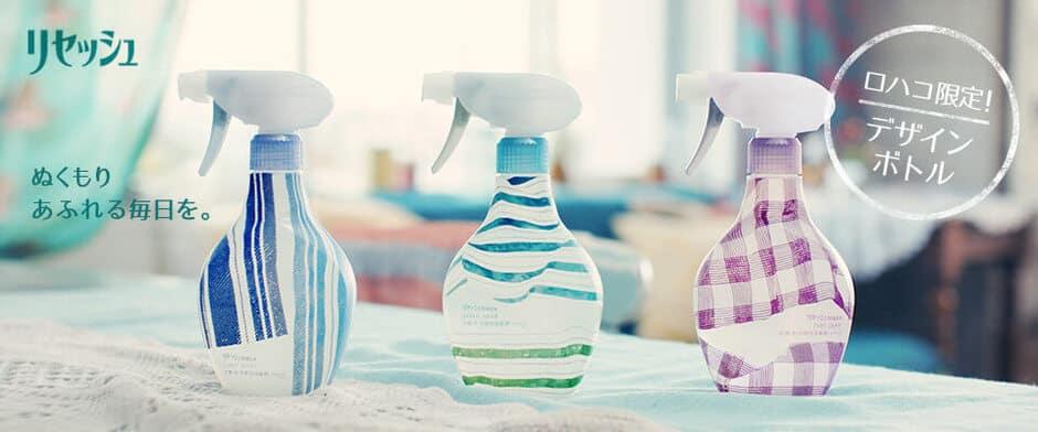 【ロハコ限定】リセッシュのオリジナルデザインボトル