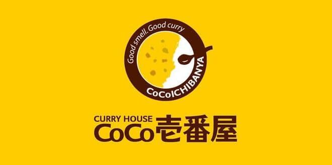 【最新】ココイチ割引クーポンコード・持ち帰りキャンペーンまとめ