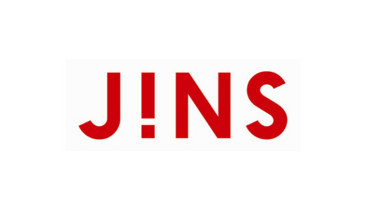 【最新】JINSメガネ割引クーポンコード・キャンペーンセールまとめ