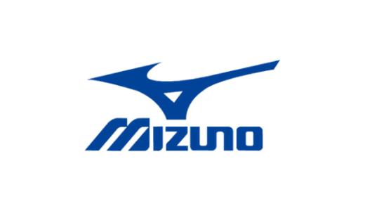 【最新】ミズノ(MIZUNO)割引クーポン・キャンペーンセールまとめ