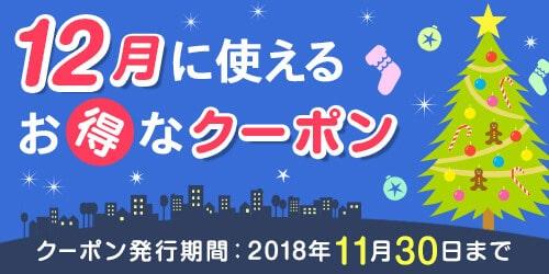 【dデリバリー限定】ピザーラ「高額ポイントプレゼント」キャンペーン