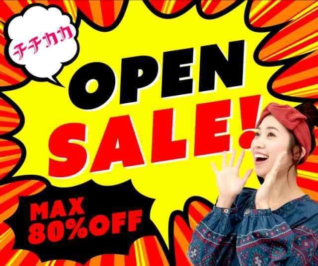【期間限定】チチカカ「MAX80%OFF・¥500・¥1000OFF」クーポン