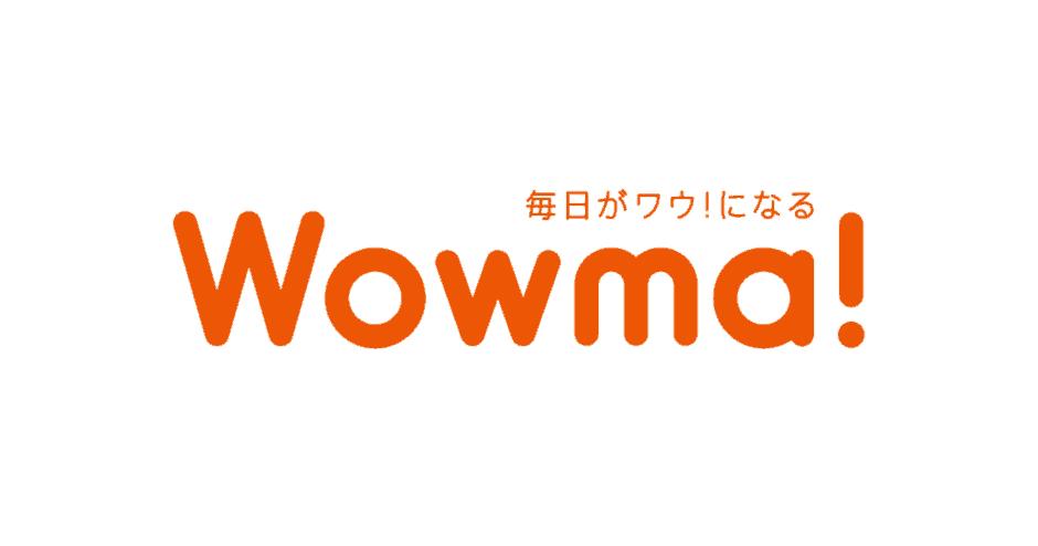Wowma!(ワウマ)とは?【評判・口コミ・特徴・使い方】