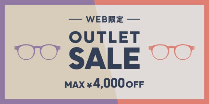 JINS「MAX4000円OFF」アウトレットセール