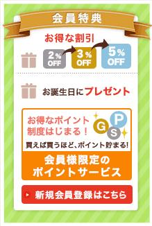 【誕生日月限定】ニチレイフーズ「バースデー会員特典」プレゼント