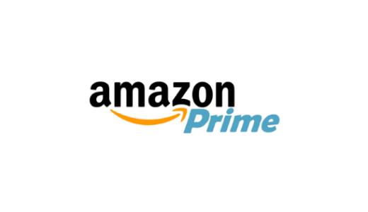 Amazonプライム会員特典7つの無料【会費・学生・家族】