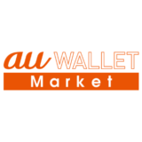 【最新】au WALLET Market割引クーポンコード・セールまとめ