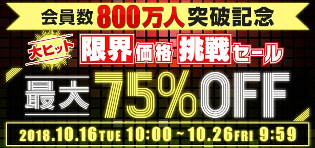 """<h3>【期間限定】au WALLET Market「総額100万円」プレゼントキャンペーン</h3> <img class=""""img_small aligncenter wp-image-2419 size-large"""" src=""""https://good-summary.com/wp-content/uploads/2018/10/au01-680x163.jpg"""" alt=""""【期間限定】au WALLET Market「総額100万円」プレゼントキャンペーン"""" width=""""680"""" height=""""163"""" /> 毎週当たる、秋のプレゼントキャンペーンを開催していました▼ <div class=""""center""""><p>      <div class=""""btn2 """"cubic1""""><strong><a href=""""https://click.linksynergy.com/fs-bin/click?id=*CSxWaKnd8Q&offerid=572681.4&type=3&subid=0"""" target=""""_blank"""" rel=""""noopener"""">⇒⇒詳細をチェックする</a></strong><img src=""""https://ad.linksynergy.com/fs-bin/show?id=*CSxWaKnd8Q&bids=572681.4&type=3&subid=0"""" alt="""""""" width=""""1"""" height=""""1"""" border=""""0"""" /></div></p></div>"""