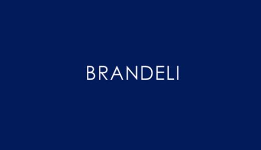 【最新】BRANDELI(ブランデリ)クーポンコード・セールまとめ