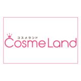 【最新・評判】コスメランド割引クーポンコード・セールまとめ