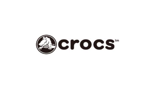 【最新】CROCS(クロックス)割引クーポンコード・セールまとめ