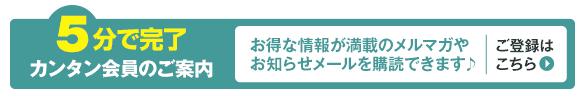 【メルマガ限定】デアゴスティーニ「各種」割引情報
