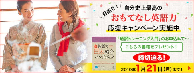 【期間限定】アルク「書籍プレゼント」応援キャンペーン