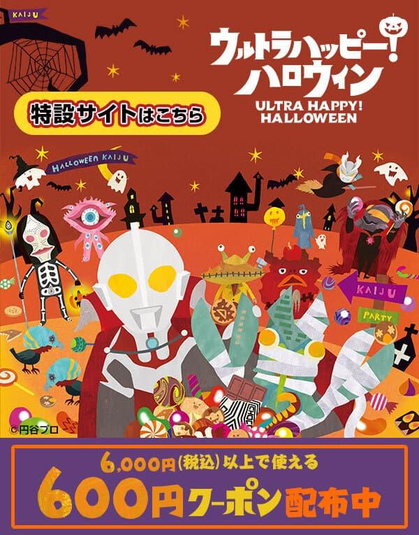 【期間限定】HMV&BOOKS「600円OFF」無料・割引クーポン