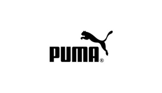 【最新】PUMA(プーマ)割引クーポンコード・セールまとめ