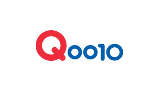 【最新】Qoo10(キューテン)クーポン・キャンペーンセールまとめ