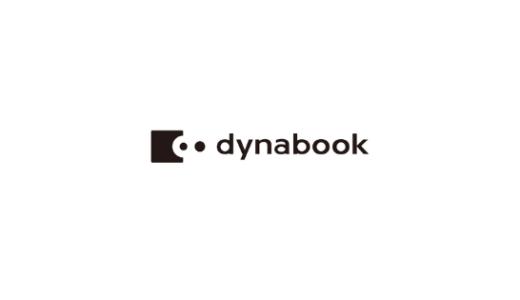 【最新】Dynabook Direct(旧東芝ダイレクト) 割引クーポンコードまとめ