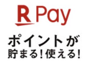 【楽天Pay限定】DazzyStore(デイジーストア)「各種ポイント還元」キャンペーン