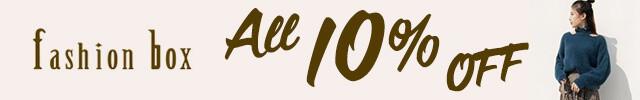 【fashion box限定】MUSE&Co.(ミューズコー)「10%OFF」割引セール