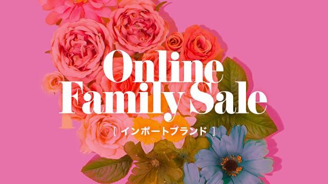 【期間限定】MUSE&Co.(ミューズコー)インポートブランド「最大90%OFF」オンラインファミリーセール