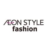 【最新】イオンスタイルファッション割引クーポンコード・セールまとめ