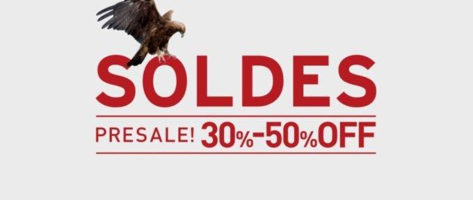 【期間限定】エーグル(AIGLE)「30%OFF~50%OFF」割引セール