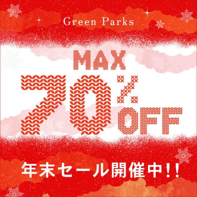 【期間限定】STRIPE CLUB(ストライプクラブ)「MAX70%OFF」年末セール