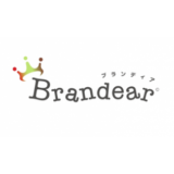 【最新】Brandear(ブランディア)クーポン・キャンペーンコードまとめ