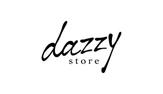 【最新】DazzyStore(デイジーストア)クーポンコード・セールまとめ