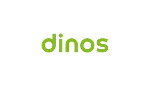【最新】dinos(ディノス)カタログ・クーポンコード・セールまとめ