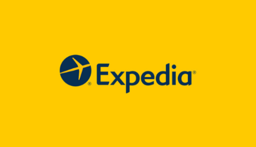 【最新・評判】エクスペディア航空券クーポンコード・セールまとめ