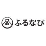 【最新】ふるなびキャンペーンコード(Amazonギフト券)まとめ