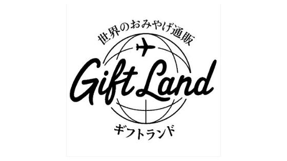 【最新・評判】ギフトランド割引クーポンコード・セールまとめ