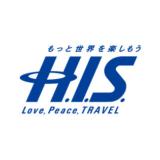 【最新】H.I.S.(エイチ・アイ・エス)クーポンコード・セールまとめ