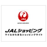 【最新】JALショッピングマイル割引クーポンコード・セールまとめ