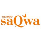 【最新】saQwa(イオンサクワ)クーポンコードまとめ