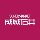【最新】成城石井の割引クーポンコード・セールまとめ