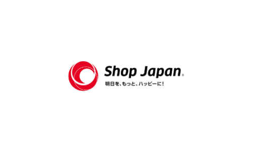 【最新】ショップジャパン半額・割引クーポンコード・セールまとめ