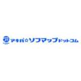 【最新】ソフマップ秋葉原クーポンコード・買取セールまとめ