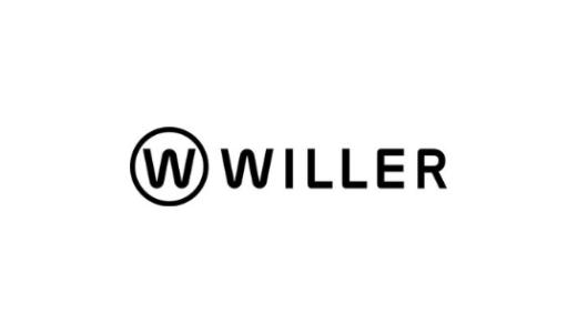 【最新】WILLER TRAVEL(ウィラートラベル)クーポンコードまとめ