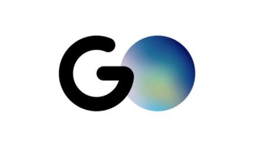 【最新】GO(旧MOV)割引クーポンコードまとめ