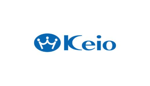 【最新】京王百貨店オンライン割引クーポン・キャンペーンコードまとめ