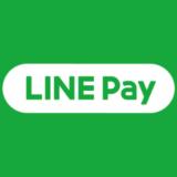 【最新】LINE Pay(ラインペイ)クーポン・キャンペーンコードまとめ