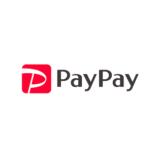 【最新】paypay(ペイペイ)割引クーポン・キャンペーンコードまとめ