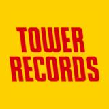 【最新】タワーレコード割引クーポンコード・セールまとめ