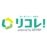 【最新】リコレ(sofmap中古通販)クーポンコード・セールまとめ