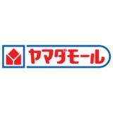 【最新】ヤマダ電機(YAMADAモール)クーポンコード・セールまとめ