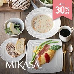 【期間限定】cotta(コッタ)MIKASA「全品30%OFF」1流食器ブランド割引キャンペーン・セール
