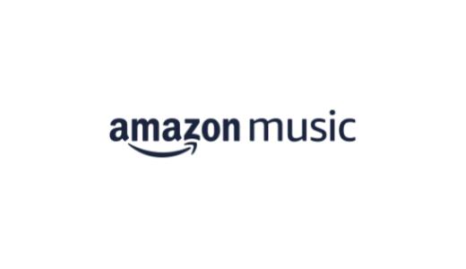 【最新】Amazon Music割引クーポン・キャンペーンコードまとめ