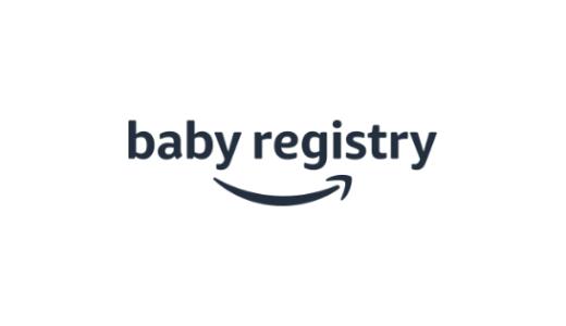 【無料】Amazonベビーレジストリクーポン・キャンペーンまとめ